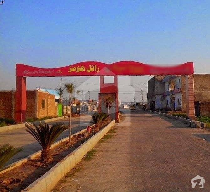 Islamabad Roads: 5 Marla Plot For Sale Royal Homes, Lehtarar Road