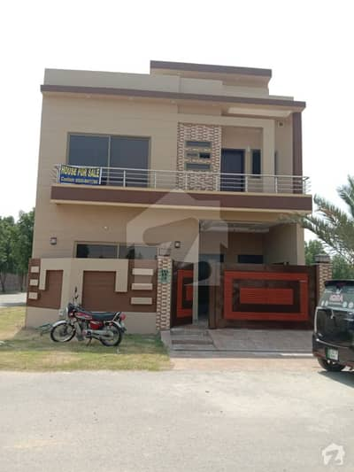 6 Marla Corner House FOR SALE