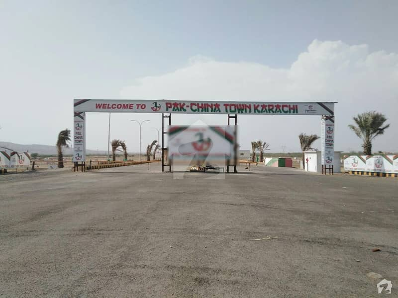 Booking Start From 1 Lac  Plot For Sale At Pak China Town Karachi