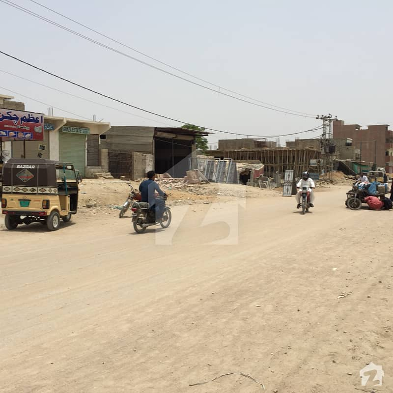 Commercial Plot For Sale With 4 Shops In Front