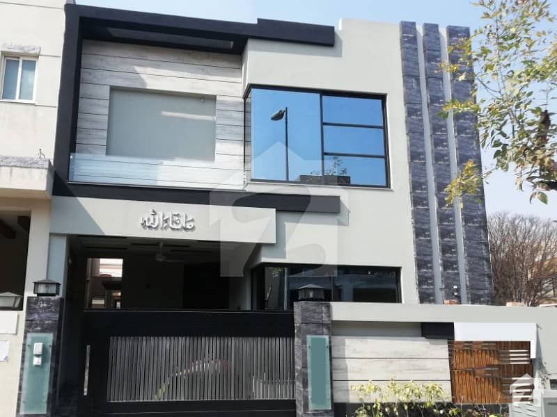 5 Marla Beautiful House For Sale In Phase 5 DHA