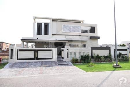 Low Price Excellent Block Bungalow Dha Phase 7 Dha Defence Lahore