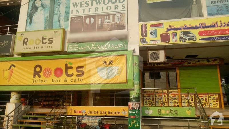 1 Bed Flat For Sale in Izmir Town Lahore