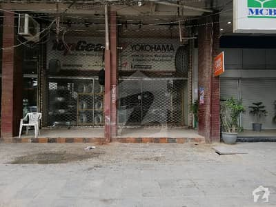 2200 Sq Ft Shop With 2200 Sq Ft Mezzanine For Rent At Block 9 Clifton