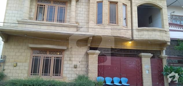 House Is Available Gor Sale In Scheme 33