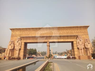 5 Marla Sector C Commercial Plot For Sale In Bahria Town Lahore