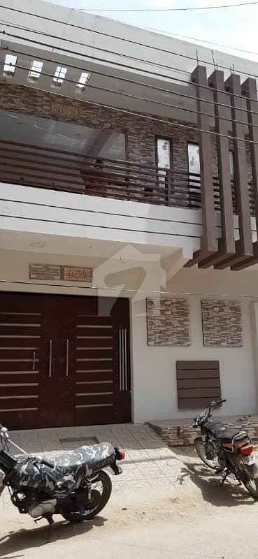 Brand New House