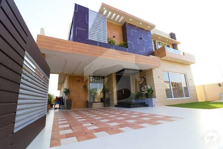 Houses for Sale in Lahore - Zameen com