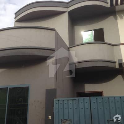 Full House For Rent