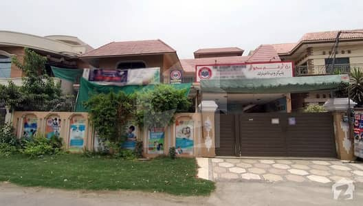1 Kanal House For Sale In Paf Officers Colony Lahore