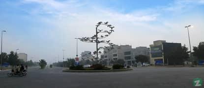 Bahria Town - Sector E