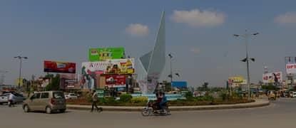 Royal Palm City