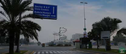 Bahria Town - Sector F