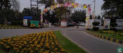 Millat Road