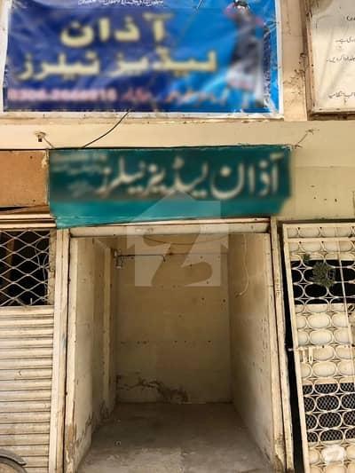 Shops for Rent in Gulistan-e-Jauhar - Block 1 Karachi