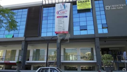 جی ۔ 8 مرکز جی ۔ 8 اسلام آباد میں 2 مرلہ دکان 2 کروڑ میں برائے فروخت۔