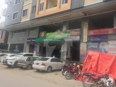 Shop For Sale In Town Height Plaza