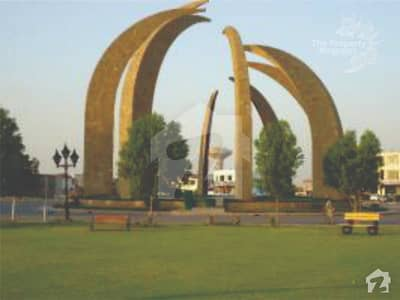 5 Marla Plot For Sale Best Option For Buying In Nargis Extension Sector C Bahria Town Lahore