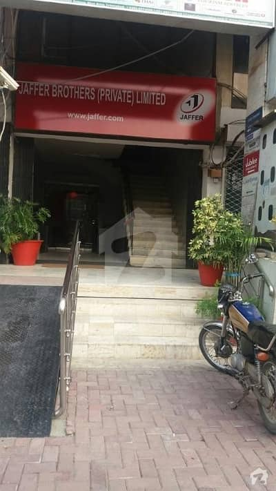 Blue Area Ground Floor Shop For Sale Ideal Location