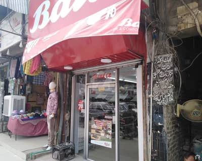 1 Marla 256 Square Feet Commercial Shop For Sale