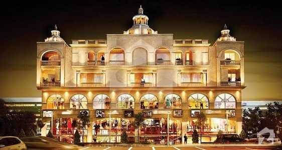 Elanza Mall And Residencia Gulberg