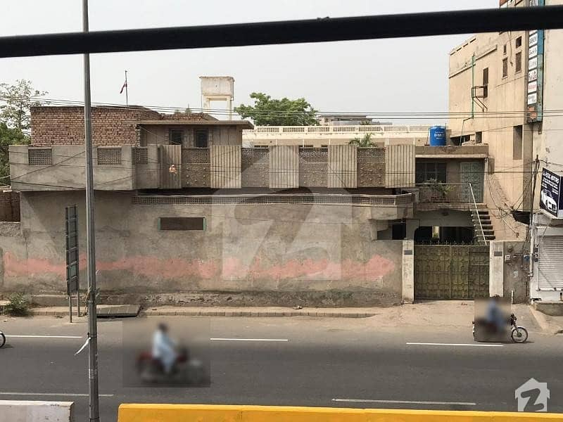Commercial House For Sale 18.9 Marla