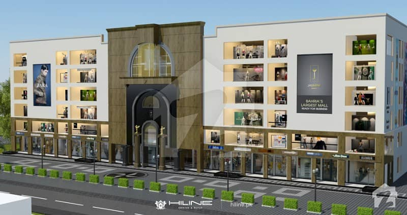 Commercial Shop On Easy Installment In Bahria Town