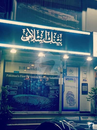 Shop For Sale - Rented To Islamic Bank At 5 Lac