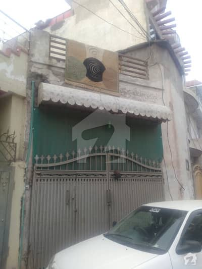 House For Sale At H-13 Islamabad