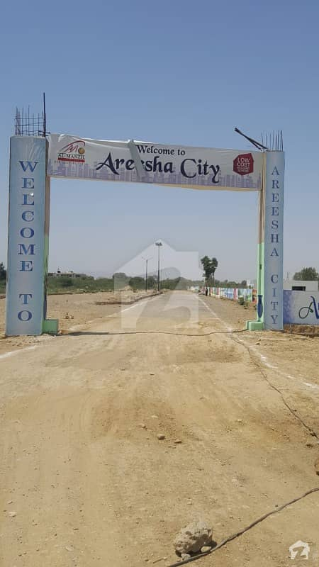 Areesha City - Residential Plot Is Available For Sale