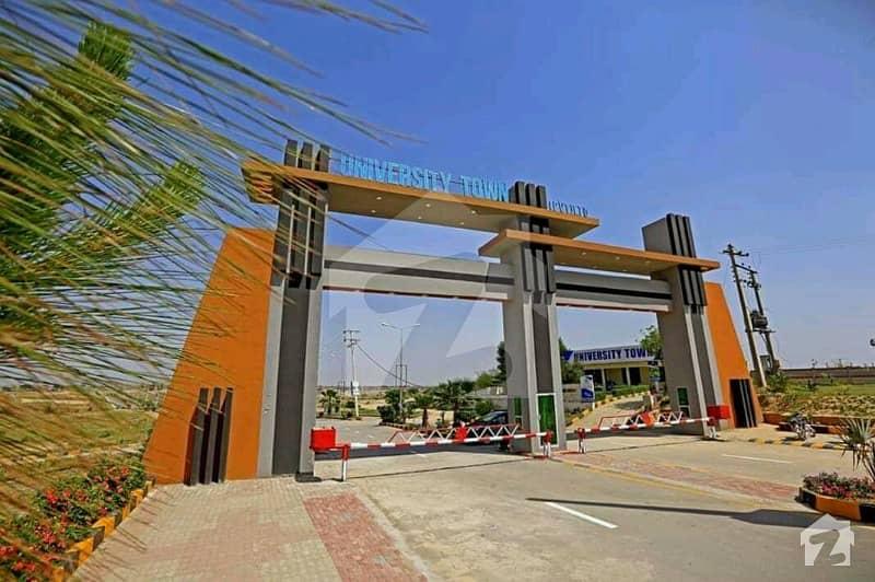 یونیورسٹی ٹاؤن ۔ بلاک سی یونیورسٹی ٹاؤن اسلام آباد میں 1 کنال رہائشی پلاٹ 33 لاکھ میں برائے فروخت۔