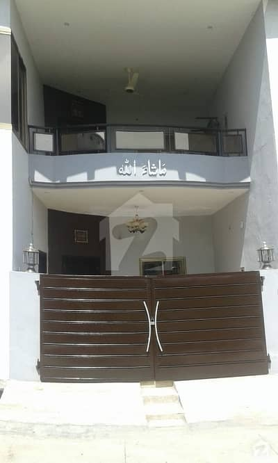 3 Marla New House Is Available For Sale