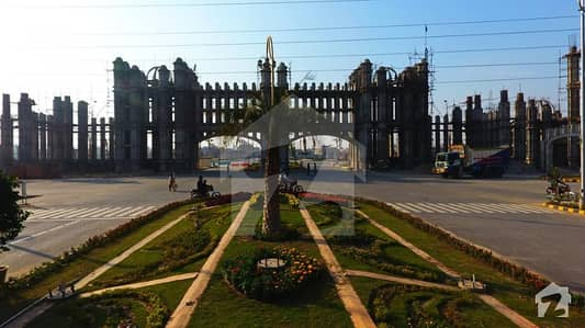 Plots for Sale in Master City Housing Scheme Gujranwala