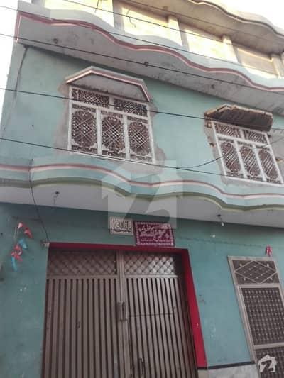 5 Marla House For Sale On Very Reasonable Price In Khalid Bin Waleed Colony