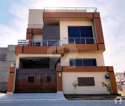 5 Marla Brand new luxury house for sale in Punjab University Employees housing Society Phase 2