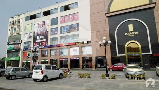 300 Sq Feet Brand New Basement Shop For Sale In Jasmine Mall 2 Of Bahria Town Sector E Lahore