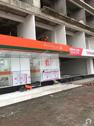 MAIN RAIWIND ROAD 325 SQ FT SHOP WITH GUARNTEED RENTAL FOR SALE