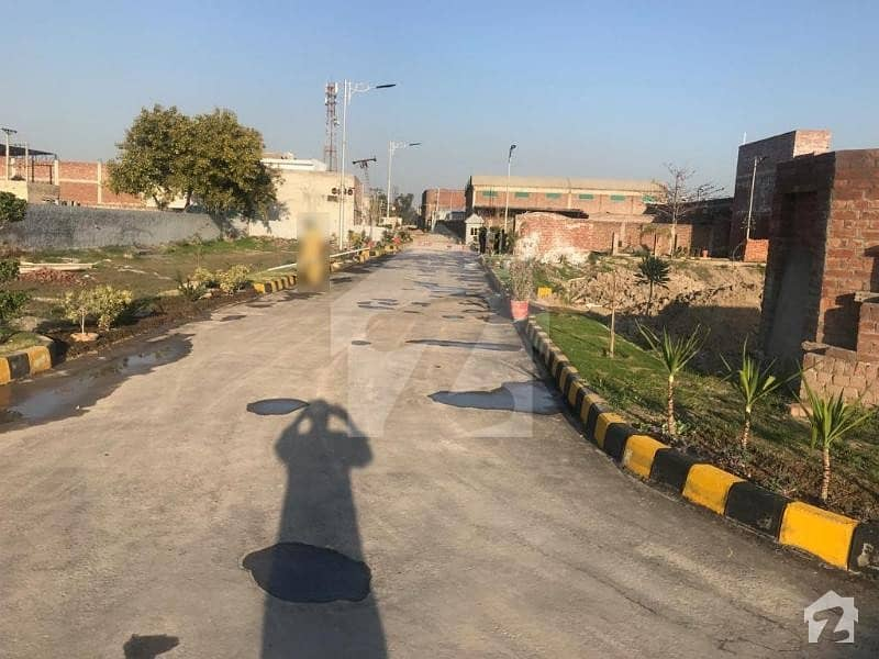 1 Kanal Residential Plot For Sale