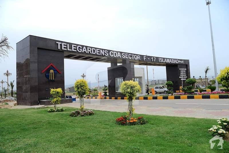 ٹیلی گارڈن (ٹی اینڈ ٹی ای سی ایچ ایس) ایف ۔ 17 اسلام آباد میں 8 مرلہ پلاٹ فائل 15 لاکھ میں برائے فروخت۔