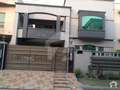 12 Marla House Is Available For Sale In Johar Town Lahore