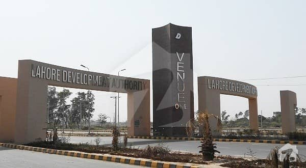 ایل ڈی اے ایوینیو ۔ بلاک ڈی ایل ڈی اے ایوینیو لاہور میں 2 کنال رہائشی پلاٹ 2 کروڑ میں برائے فروخت۔