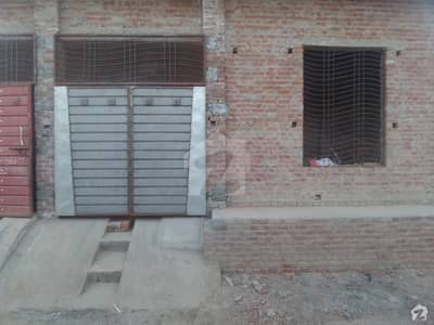 Single Story Beautiful House For Sale at Al Rehman Town Okara
