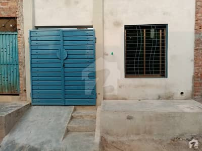 Single Storey Beautiful House For Sale At Al Rehman Town Okara