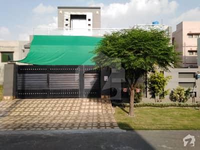 طارق گارڈنز ۔ بلاک ایچ طارق گارڈنز لاہور میں 2 کمروں کا 10 مرلہ مکان 1.8 کروڑ میں برائے فروخت۔