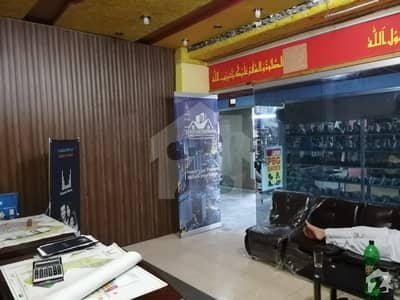 Peshawar Road Raffy Mall Commercial Shop For Sale