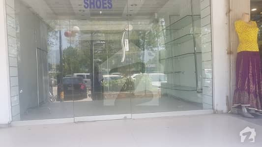 Jinnah Avenue Shop With Basement Is Available
