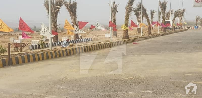 پاک چائنہ ٹاؤن ناردرن بائی پاس کراچی میں 4 مرلہ رہائشی پلاٹ 1. 5 لاکھ میں برائے فروخت۔