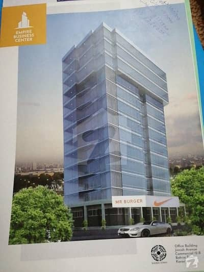 Office Is Available For Sale In Empire Business Center