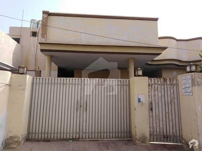 18 Marla Single Storey House For Sale