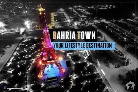 Main Boulevard Paid 5 Marla Plot For Sale In Jinnah Block Bahria Town Lahore